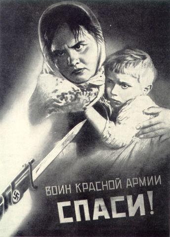 File:SovietWW2a.jpg