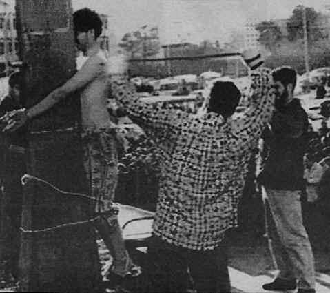 File:Islamic Flogging.jpg