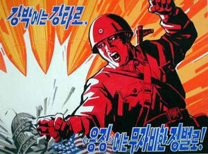 Korea (179)