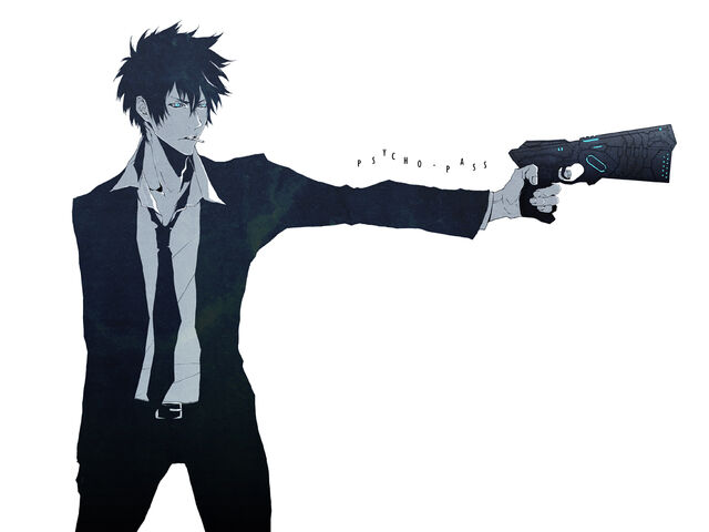 File:Kougami.Shinya.full.1337080.jpg