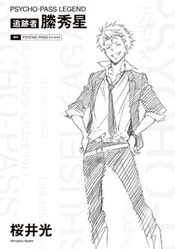 140829 pp novel-thumb-281x400-4400