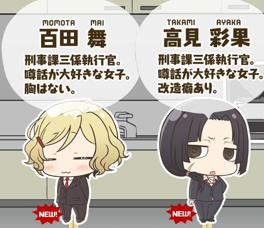 File:ChibiGame.jpg