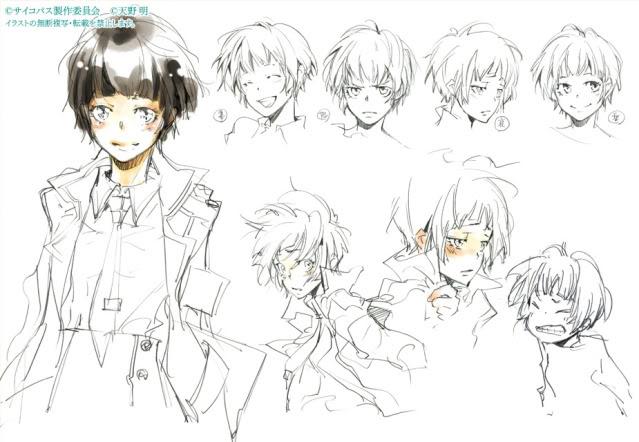 File:Design - Akane 1.jpg