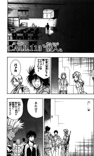 Chapter 113