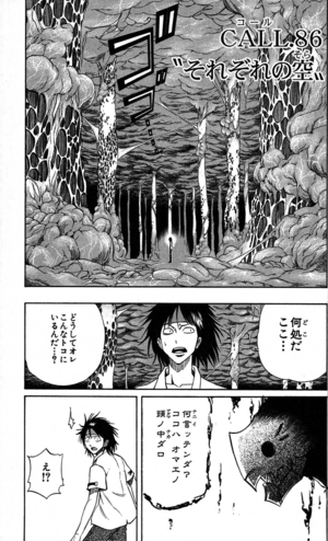 Chapter 86