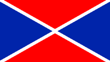 Patria bandeira.png