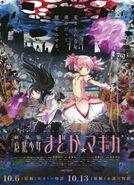 Madoka-magica-movie-eternal-poster