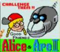 Thumbnail for version as of 19:11, September 26, 2011