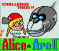 File:AliceApe.png
