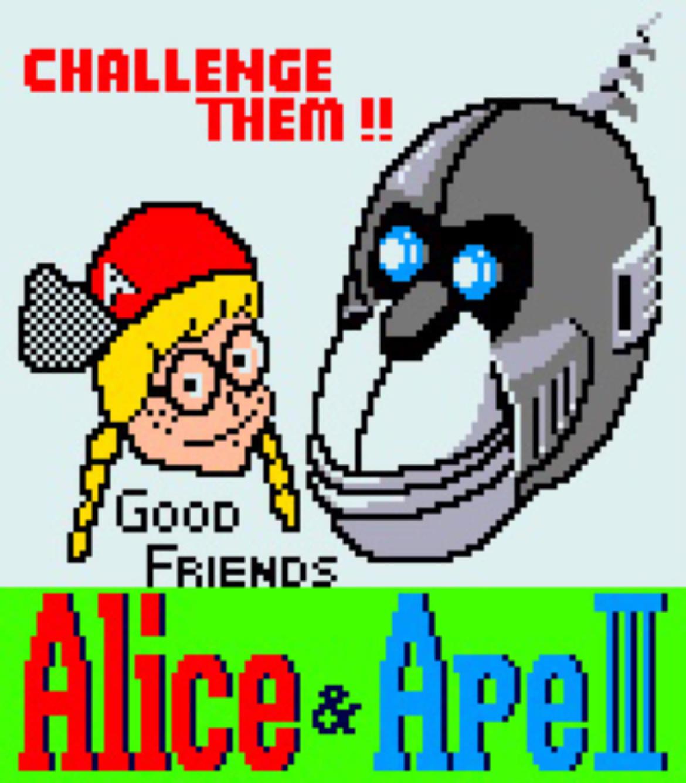 File:B04 - alice & ape iii (big).png
