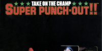 Super Punch-Out!! (arcade)