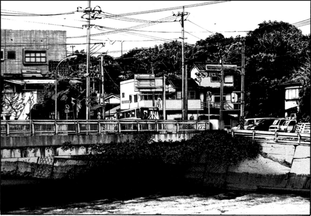 File:Kagoshima-t c130p6.PNG