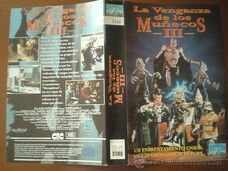 La Venganza de los Muñecos 3 VHS