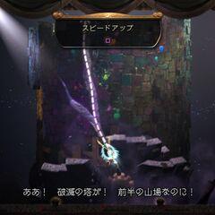 Japanese demo screenshot 2