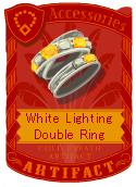 White lighting double ring