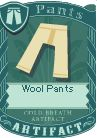 File:Wool pants.jpg