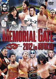 Memorialgate2012