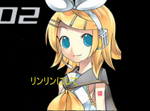 File:Oshimai.jpg