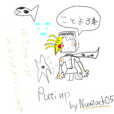 File:Nenga-2.jpg