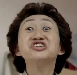 File:Maf face.PNG