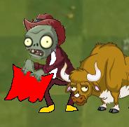 Matador Zombie