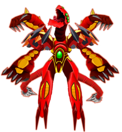 Mecha Scaboid Bakugan Form (New)