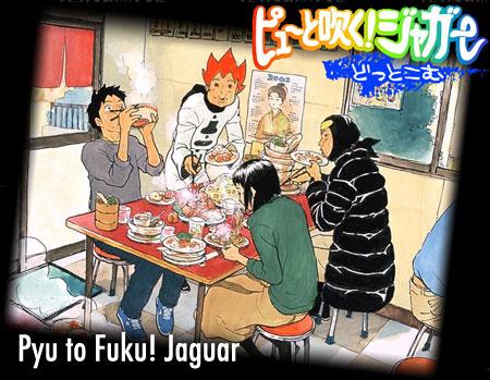File:FukuJaguarDinner.jpg