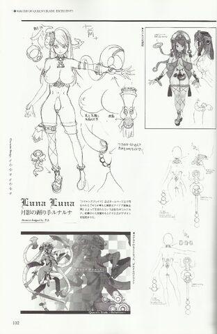 File:Luna Luna Draft.jpg