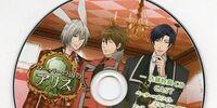 Shinsouban Clover no Kuni no Alice Animate Drama CD