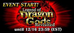 Legend of Dragon Gods Revisited (2015) Announcement