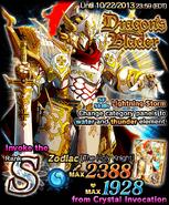 Zodiac (The Holy Knight) Ad 1
