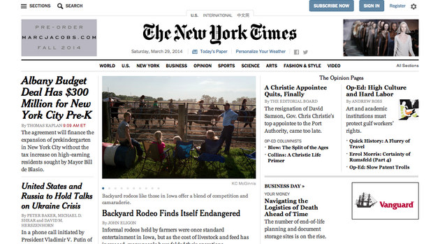 File:Nytimes now.png