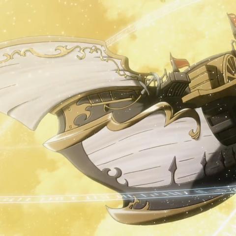 Nemesia's ship, the <a href=