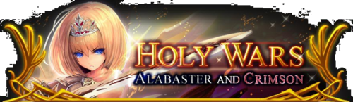 Holy Wars XII