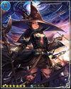 Wizardess Merlin