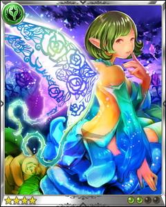 Rose Fairy+