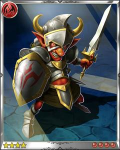 Goblin Fighter+++