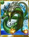 Roaring Serpent