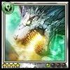 Archive-Mist Dragon