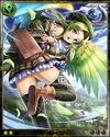 Feathery Maiden