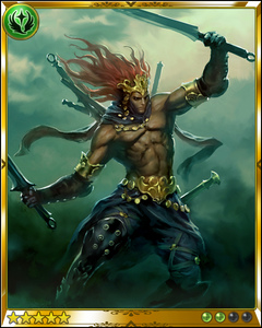 Gilgamesh+