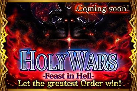 Holy War V6