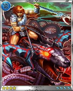 Basilisk Rider+++