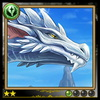 Archive-Sacred Scale Dragon