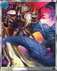 Dragon Slayer++