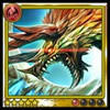 Archive-Maelstrom Dragon