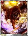 Flare Beast
