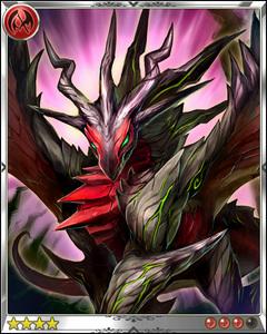 Ark Dragon++