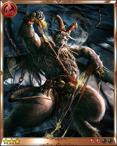 Demonic Slave+