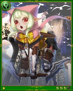 Elf Child++